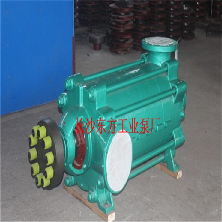 卧式多级泵D25-50*9大高温压流量离心泵填料泵