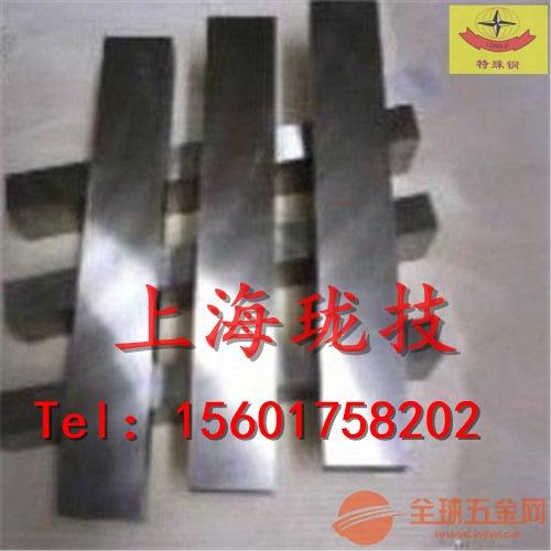临夏c50m2调质结构钢质保书随货