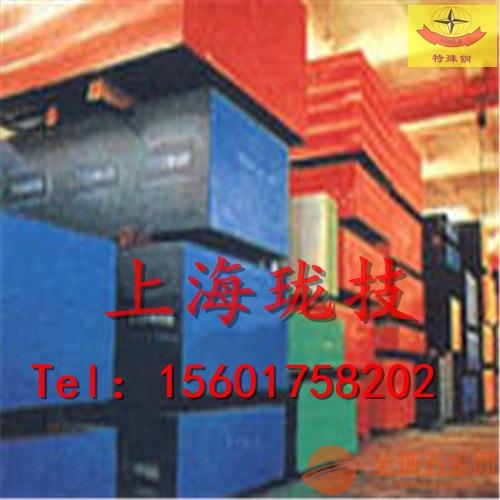泰安31crmo12渗氮结构钢戴南生产出厂价格