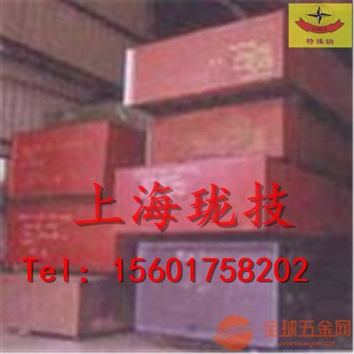重庆1.6580调质结构钢国产与进口的区别