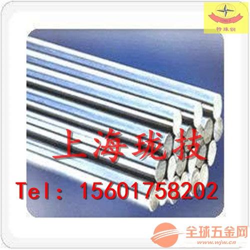 天津Y12PB易切削钢性能