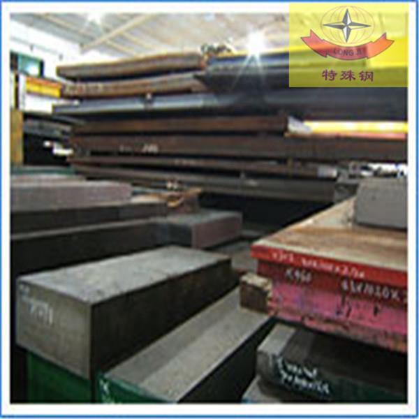HAP70高速钢批发零售一体化