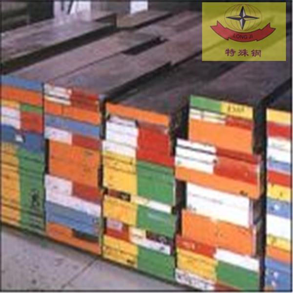 HM35高速钢上海钢材免费提供样品