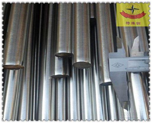 micromelths-30钢板micromelths-30兰州