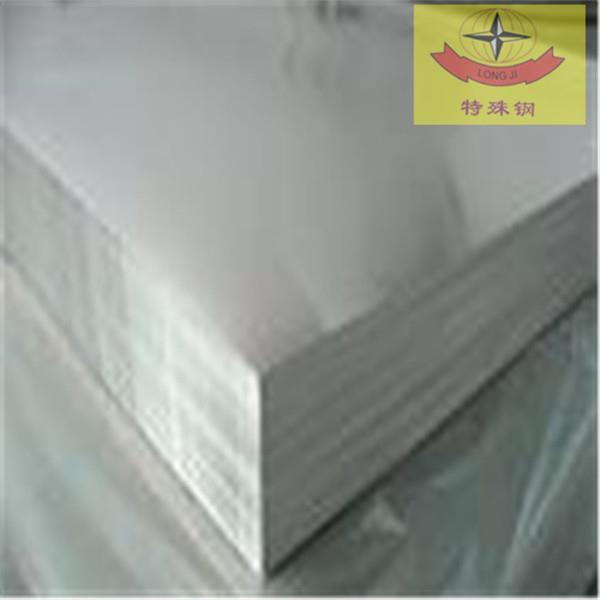 【S31723】棒材定尺切割S31723厂家入库新材料