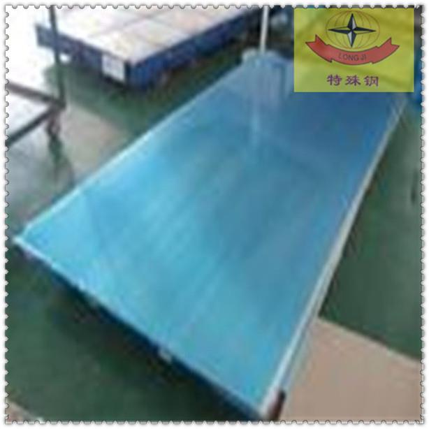 alloy2205上海特殊鋼哪家正宗alloy2205口罩機專用