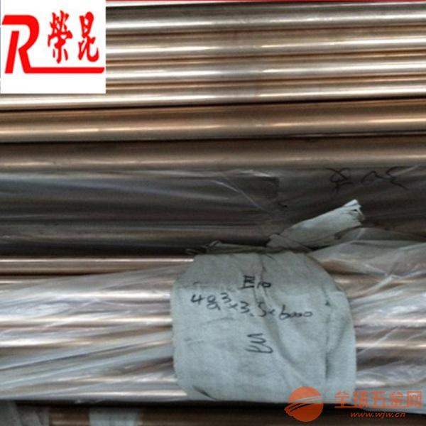 桂林2.0872圆钢、棒材船用核电材料铜镍合金厂家