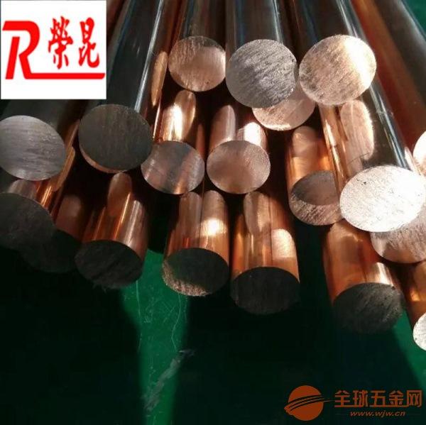 上海荣昆C14510碲铜材质、性能