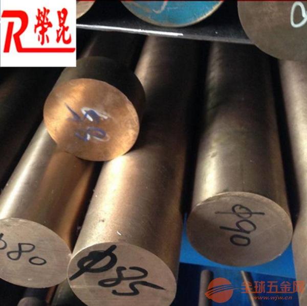 浙江CuSn7Zn4Pb7-C-GC锡青铜棒
