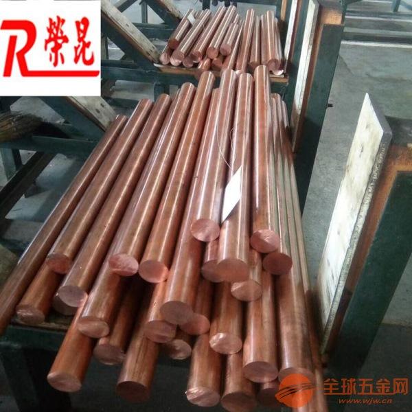 上海荣昆HFe58-1-1抗拉强度