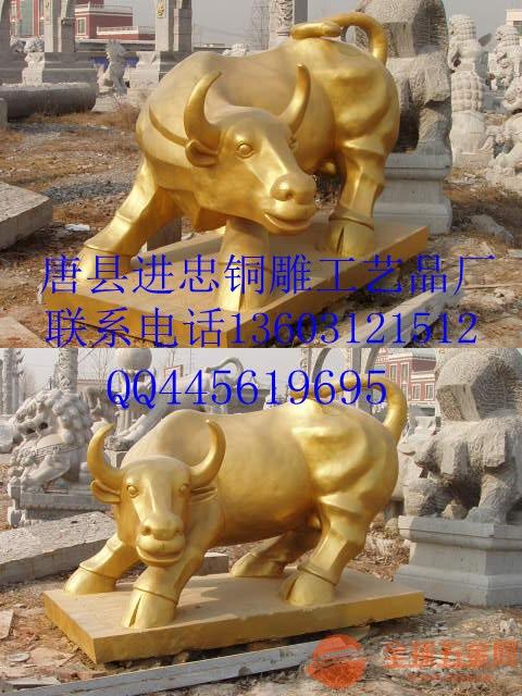 铜牛铸造 华尔街铜牛 青铜牛