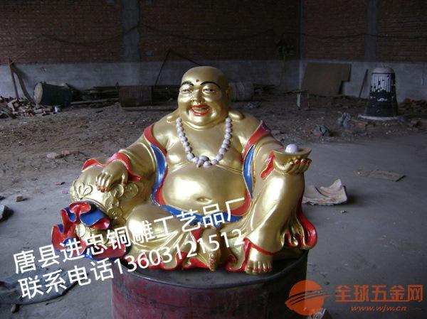 铸铜弥勒佛 铜弥勒佛报价 彩绘铜弥勒佛
