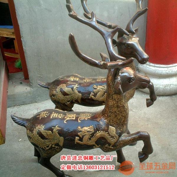 景區銅鹿 銅鹿加工廠 鑄造銅鹿