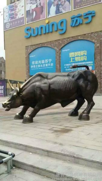 �~雕牛加工 定做�~雕牛 �~牛工�品