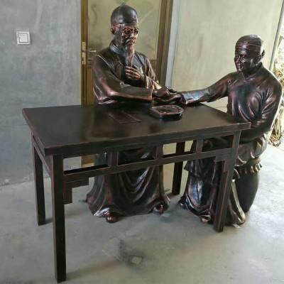 大号城市雕塑 青铜城市雕塑 城市雕塑摆件