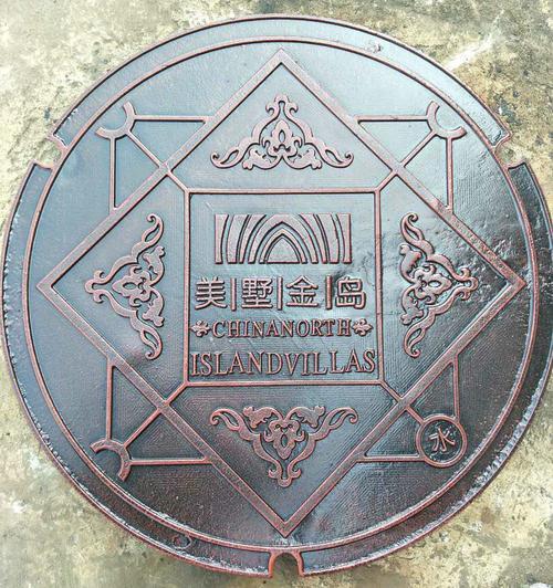 铜井盖摆件 下水道铜井盖 铜井盖雕塑