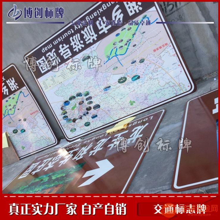 交通反光标志牌,交通路牌,交通警示牌