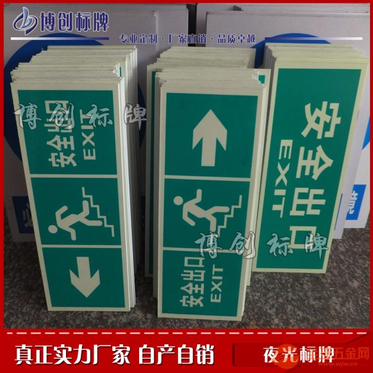 消防安全标志牌,消防警示牌,消防提示牌