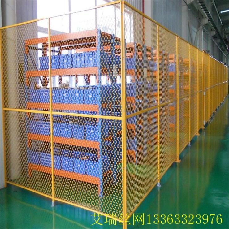 车间仓库隔离网 防护网隔离围网 工厂护栏网