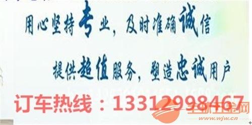 深圳布吉大芬到佛山物流专线运输+公司