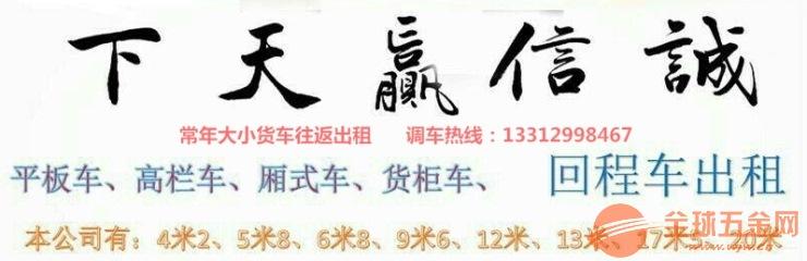 深圳布吉丹竹头到日照物流专线运输+公司