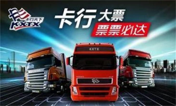 东莞横沥到亳州7.8米厢式9米6高栏回头车@出租