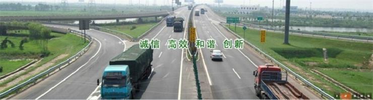 陆丰到锦州7.8米厢式9米6高栏回头车@出租