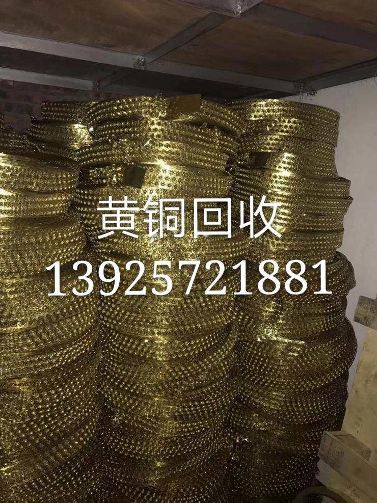 珠海废铜回收