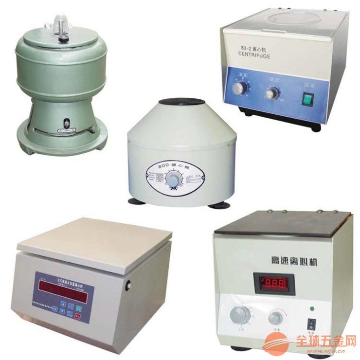 上海生化生物低温实验冰箱 冷冻冷干机维修