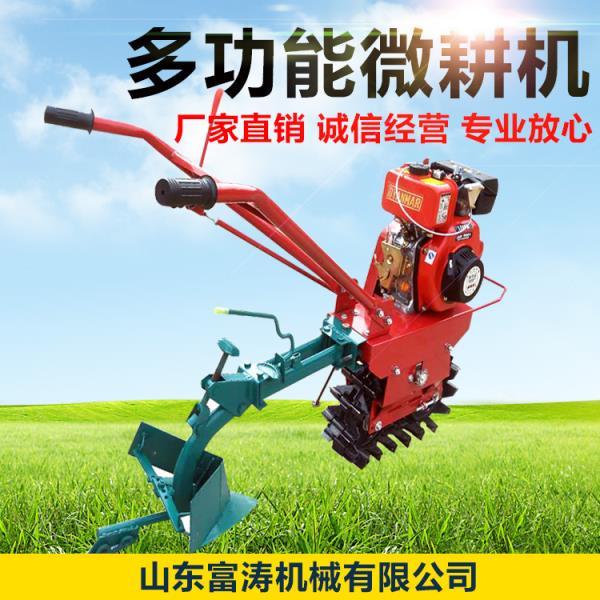 柴油履帶微耕機的工作效率與功率