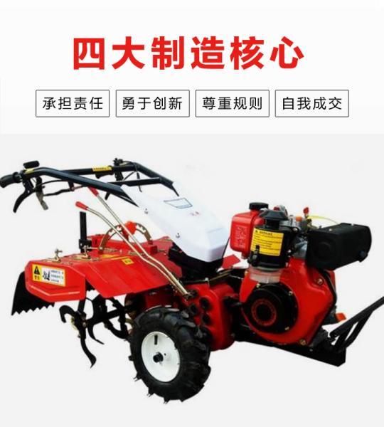 厂家直销农用四驱微耕机柴油新款