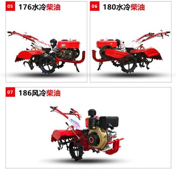 微耕機兩驅和四驅的區別