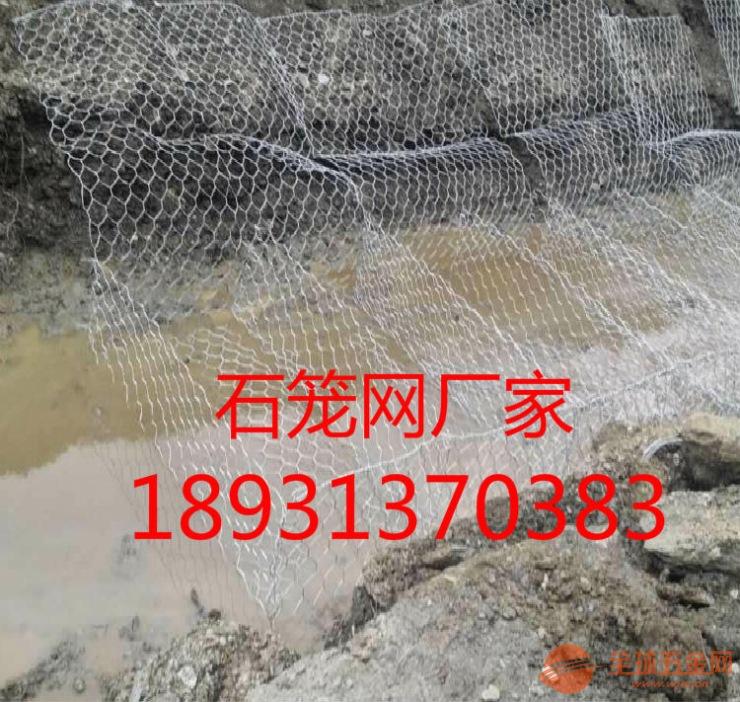 防洪改造河渠铺六角双扭钢丝网(格宾石笼网)生态护网