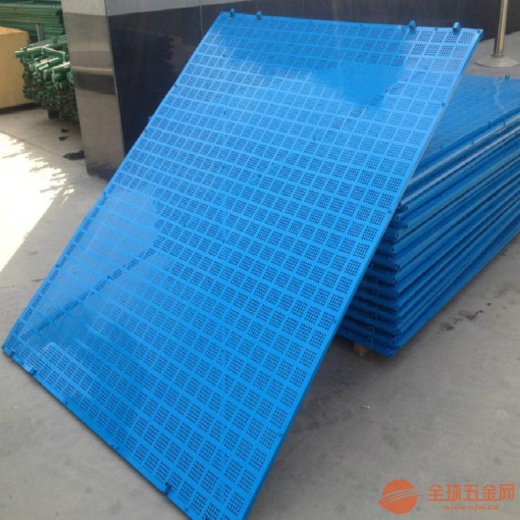 冲孔钢板网工地安全架子爬架网片-防噪音防尘爬架网