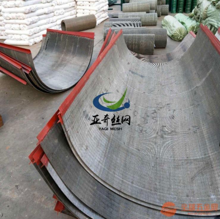 甘肃矿山设备弧形洗煤网筛片-不锈钢304材质耐腐