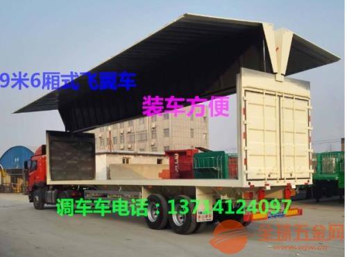 河源源城到延安13米高栏平板@返程货车出租