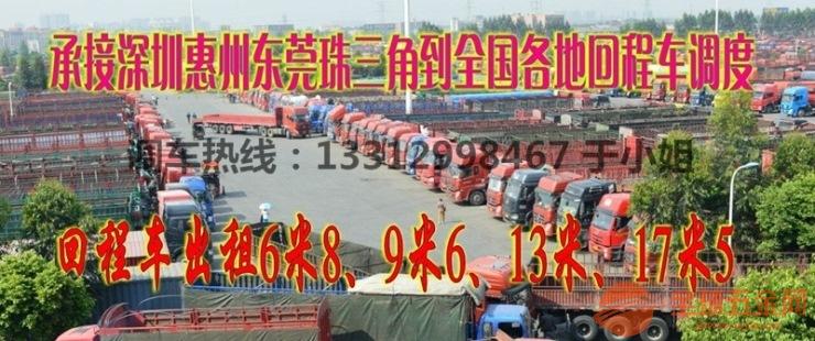 深圳西乡到甘孜物流专线运输+公司