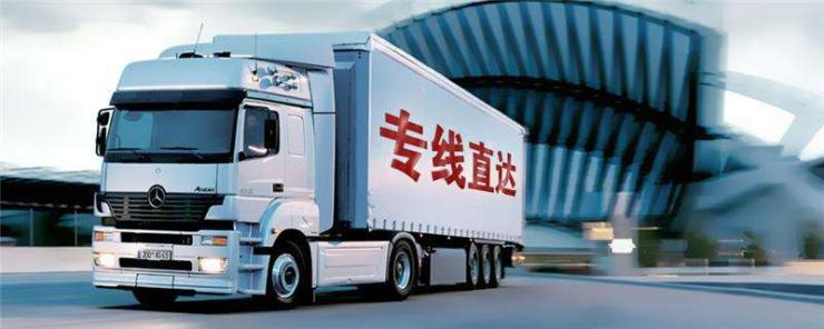 為您推薦17米5平板拉貨從梅州大埔到海西天峻縣貨車往