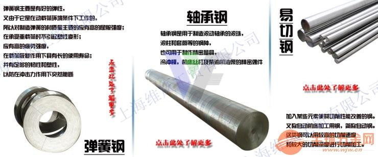 额尔古纳40Mn2标准特性