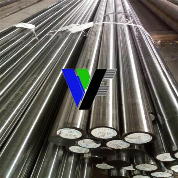 維風供應317L不銹鋼317L圓棒 317L鋼板 保材質