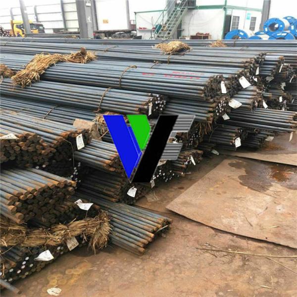 上海維風銷售22CrMoS3_5合金結構鋼