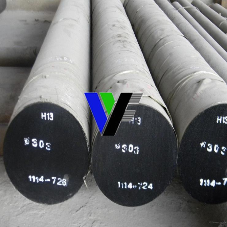 上海维风供应34CrNiMo6圆钢小圆棒合金结构钢 锻圆 锻件