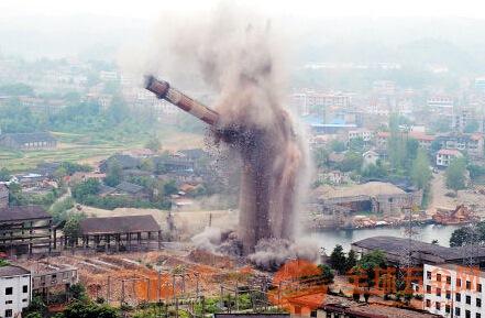 合肥烟囱爆破公司锅炉烟囱爆破