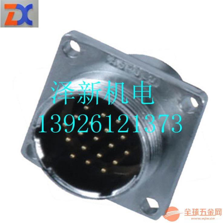 最常用10A重载连接器 航空插头插座