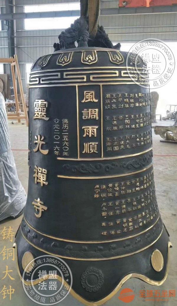 铸铁大钟生产批发厂家新报价