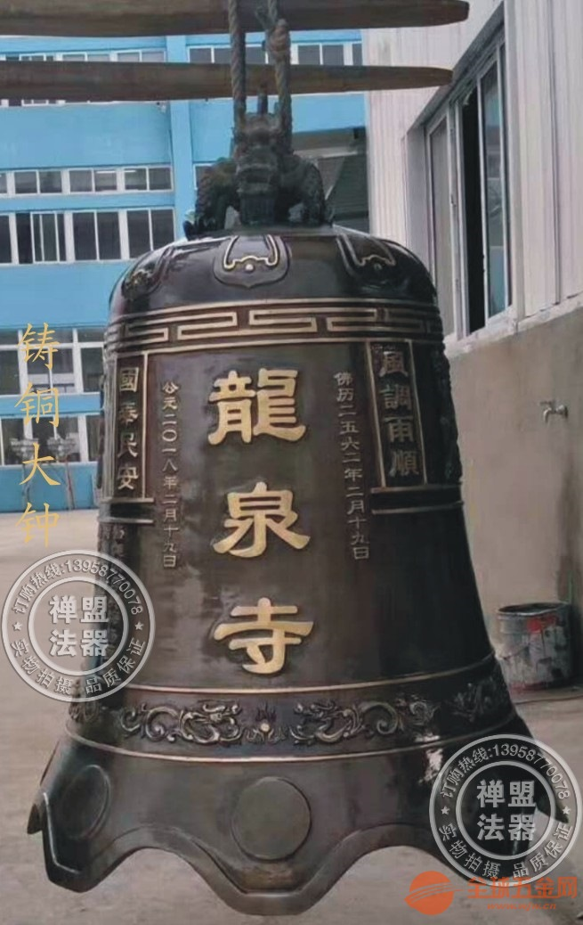 铸铁大钟规格齐全厂家出厂直销