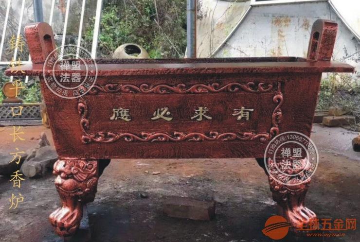珠海铸铁平口长方香炉生产厂家实力强发货快