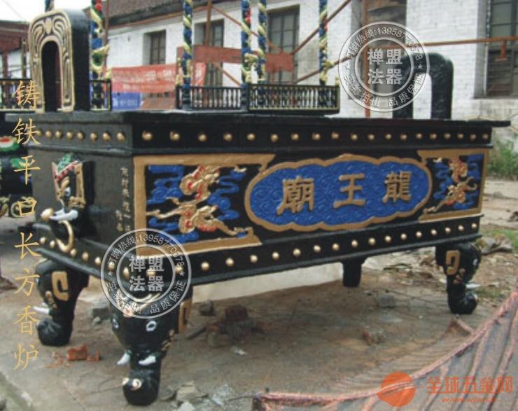 廊坊铸铁平口长方香炉多年专业生产品牌老厂