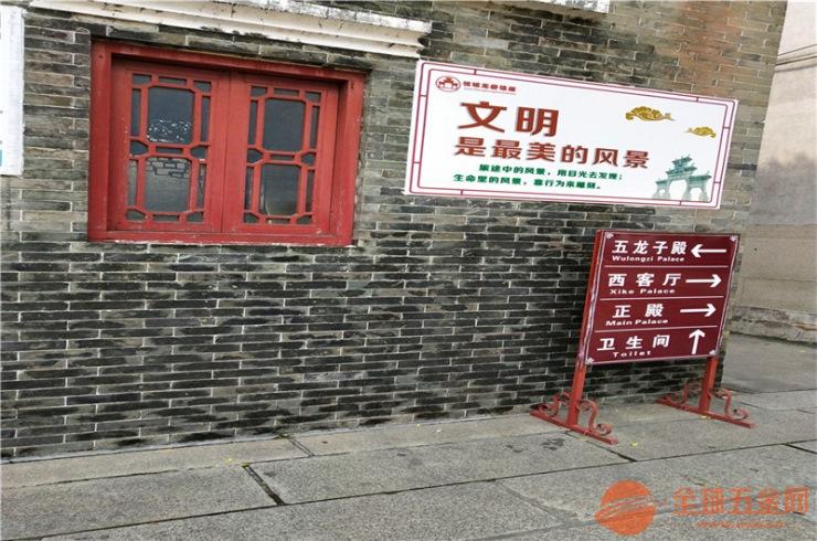 青海省八方酒店铝花格计新颖时尚-今日价格