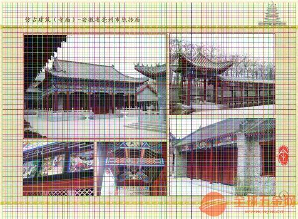 海南省大型商场铝花格计新颖时尚-品牌设计